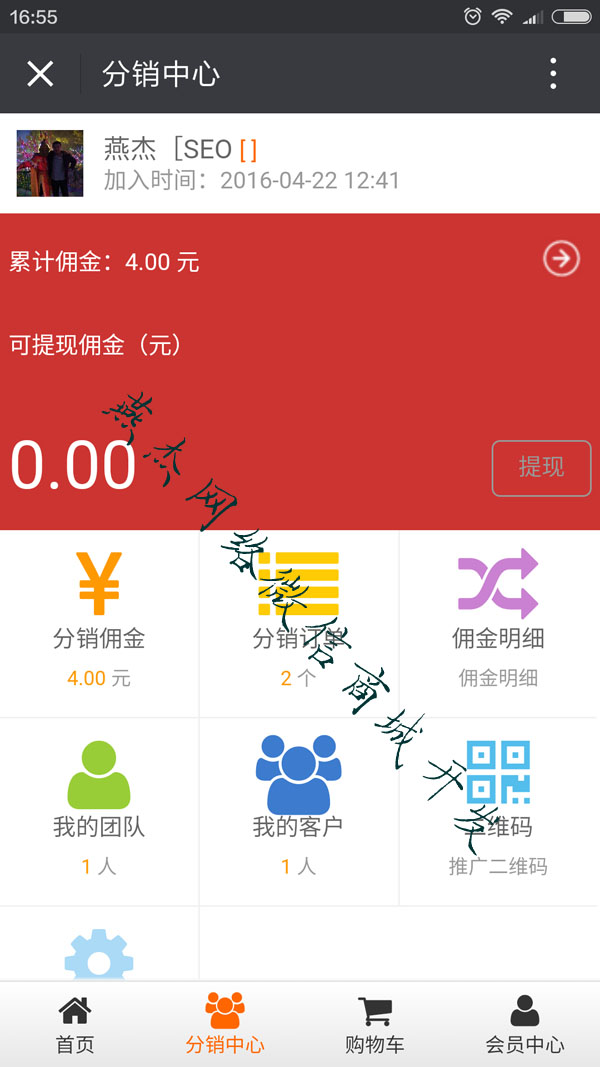 Screenshot_2016-05-06-16-55-12_com.tencent.mm.jpg