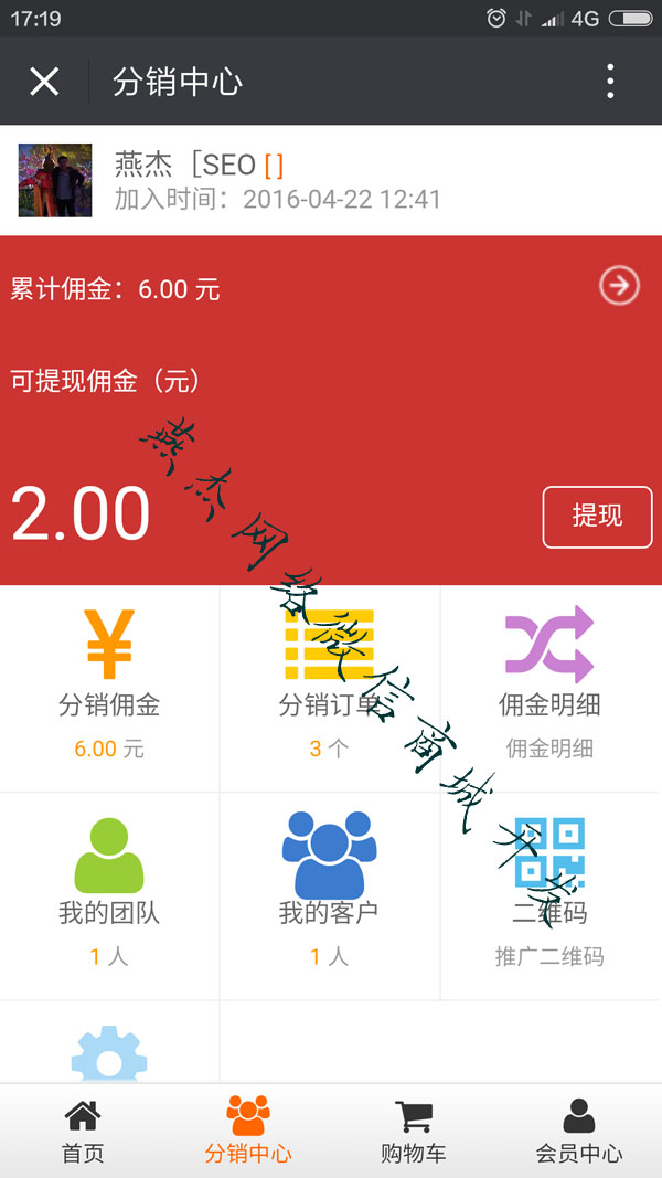 Screenshot_2016-05-06-17-19-47_com.tencent.mm.jpg