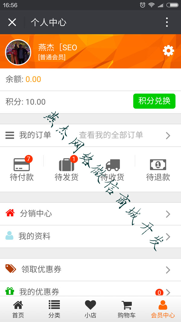 Screenshot_2016-05-06-16-56-05_com.tencent.mm.jpg